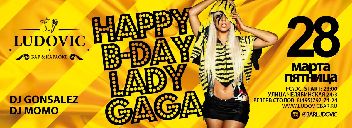Happy B-Day LADY GAGA