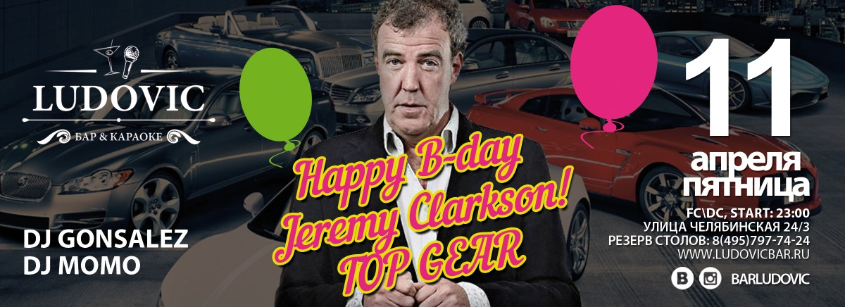 HAppy B-DAY Jeremy Clarkson