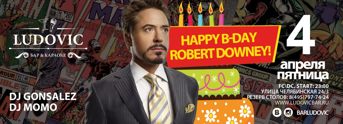 Happy B-Day ROBERT DOWNEY