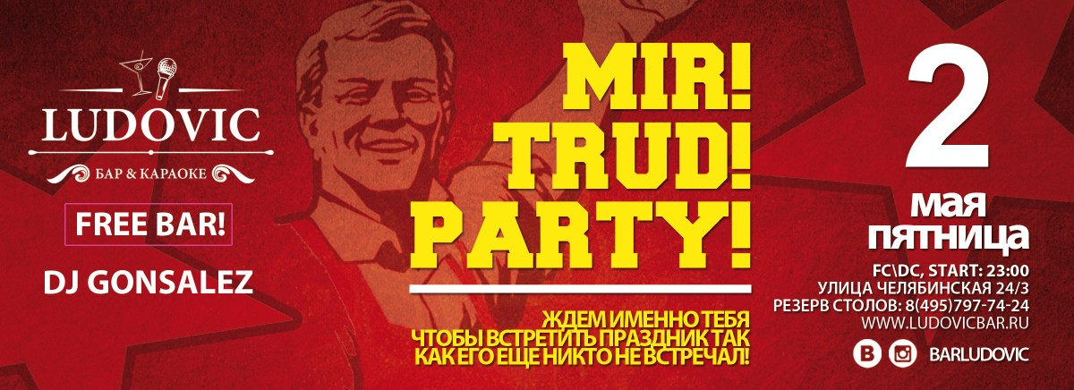 MIR TRUD PARTY